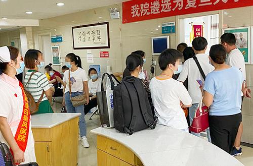 武汉白癜风医院,武汉环亚中医白癜风医院
